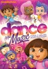 Nickelodeon Favorites: Dance To The Music! (DVD)