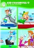 4 Film Favorites: The Jetsons Collection DVD