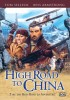 High Road To China DVD