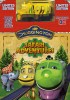 Chuggington: Safari Adventures (With Toy Train) DVD